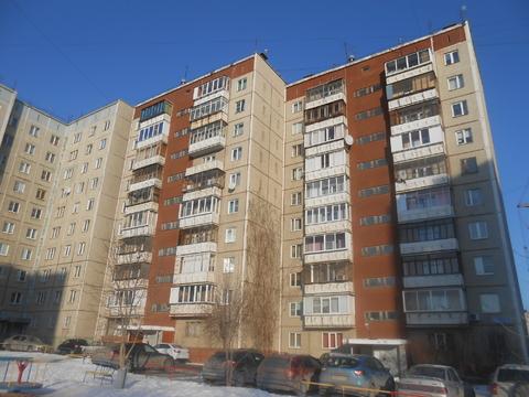 250 лет Челябинску 1 - Фото 2