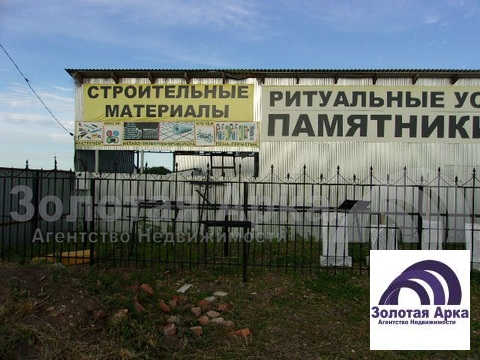 Продажа земельного участка, Холмская, Абинский район, Ул. Ленина - Фото 3