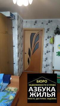Продажа 3-к квартиры на 50 лет Октября 4 за 1.6 млн руб - Фото 5
