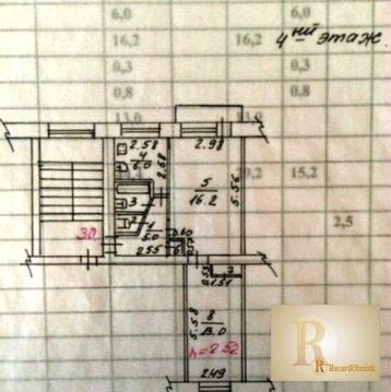 Двухкомнатная квартира 45 кв.м.