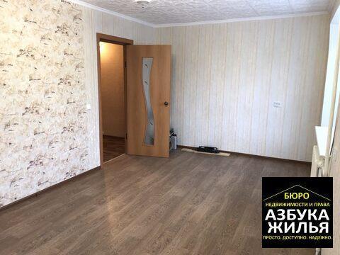 Продажа 1-к квартиры на Дружбы 6 за 960 000 руб - Фото 1