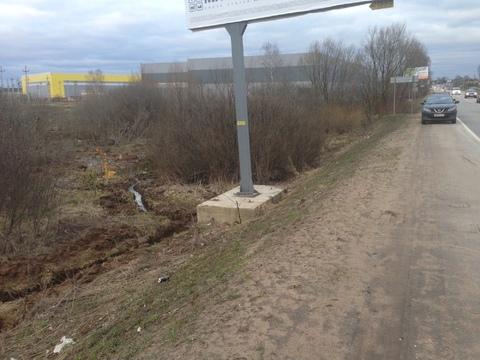 Участок 4, 16 Га рядом с селом Павловская Слобода, 20 км от МКАД - Фото 4