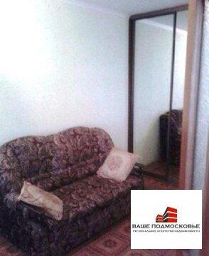 Трехкомнатная квартира в 1 микрорайоне - Фото 1