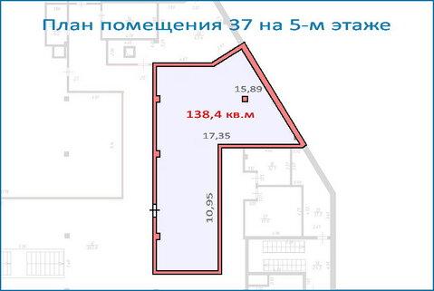 Помещение свободного назначения 138,4 кв.м в новом ТЦ, 6 км от МКАД - Фото 1