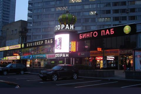 Продажа торгового псн 2050 кв.м. в ЦАО, ул. Новый Арбат 15 - Фото 1