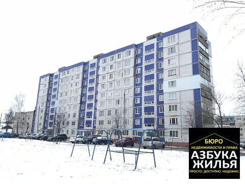 Продажа 2-к квартиры на Коллективной 37 за 1.3 млн руб - Фото 1