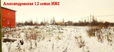Санкт-Петербург, Пушкинский район, п.Александровская, 12 сот. ИЖС - Фото 4