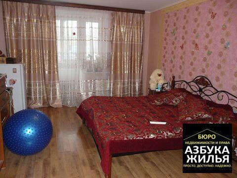 3-к квартира на Дружбы 29 - Фото 3