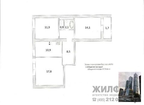 3-к. квартира, м. Проспект Мира, Васнецова пер, 3 - Фото 4