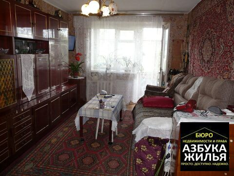 2-к квартира 1.5 млн руб - Фото 3