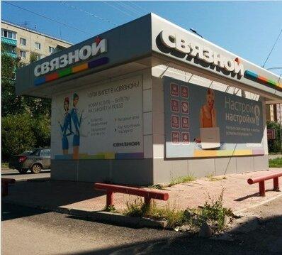 Продажа готового бизнеса, Тюмень, Ул. Газовиков - Фото 2