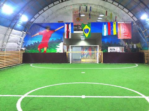 Аренда футбольного поля, футбол, футзал - Фото 5