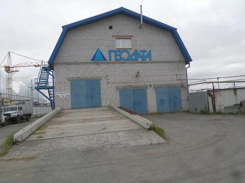 Производственная база в г.Тюмени, 2560.3 м2 - Фото 3
