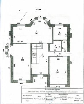 Продажа: коттедж 500 кв. м. на участке 12 сот - Фото 5