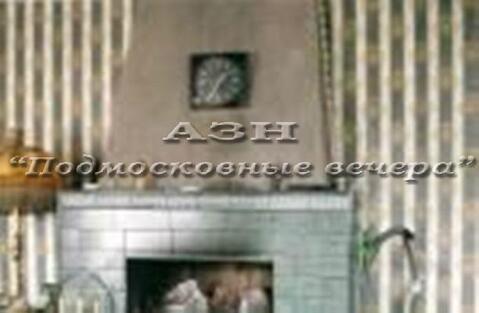 Киевское ш. 11 км от МКАД, Власово, Дом 200 кв. м - Фото 2