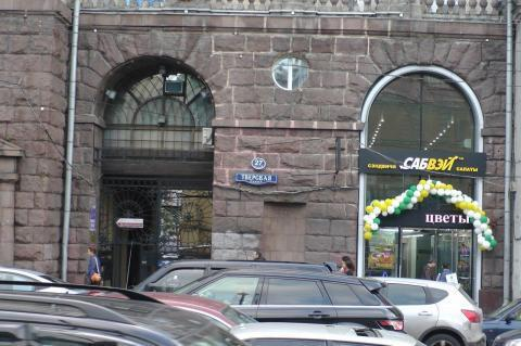 Продажа псн 107 кв.м. в цао м. Маяковского, ул.Тверская 27 - Фото 3