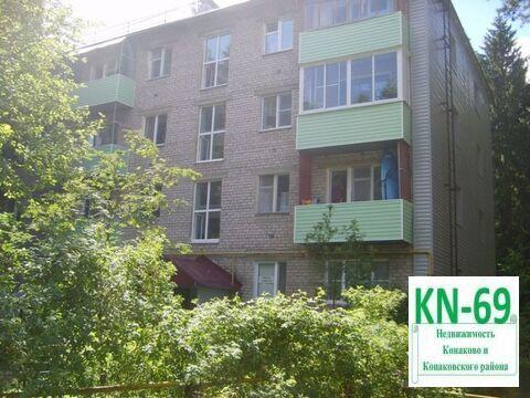 Квартира в пансионате рядом с Конаково - аренда на любой срок - Фото 2