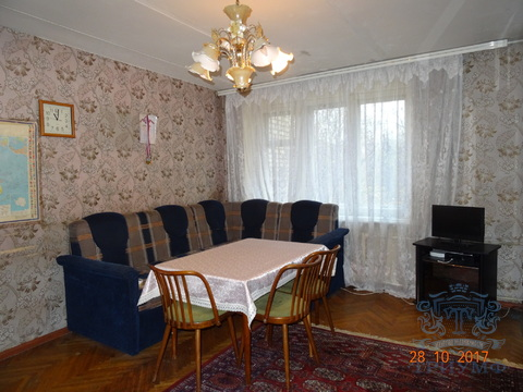 Продаётся 3-х комнатная квартира. - Фото 4