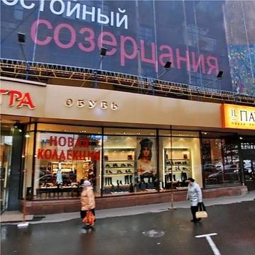 Продажа квартиры, Смоленская наб. - Фото 2