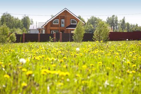 Продажа земельного участка для жилья