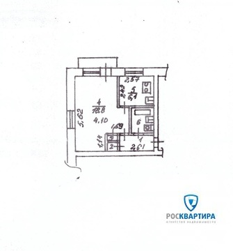 Продажа 1-комнатной квартиры. ул. Титова - Фото 1