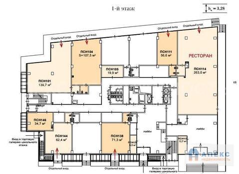 Продажа помещения свободного назначения (псн) пл. 71 м2 под банк, . - Фото 2