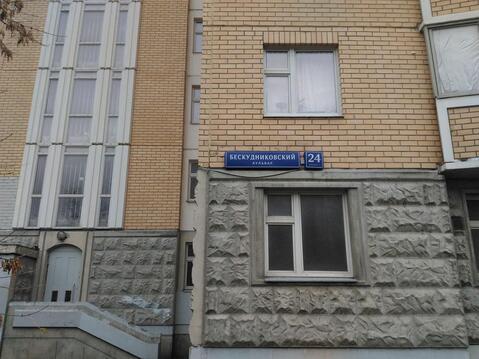 Сдается 3х/комнатная квартира метро Петровско-Разумовская - Фото 1