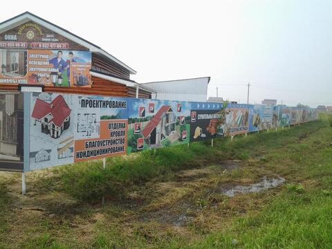 Продажа готового бизнеса, Есаулова, Тюменский район - Фото 2