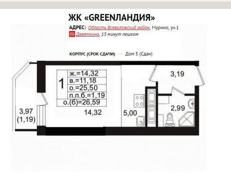 Продаю студию в ЖК Гриинландия (greenландия) С-пб. - Фото 1