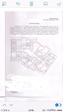 Предлагаю 1-но комнатную квартиру ЖК 07 ул.Озерная 7 - Фото 1