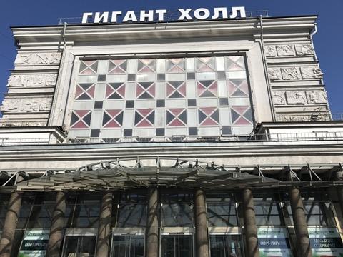 Объявление №43244953: Продажа помещения. Санкт-Петербург, Кондратьевский пр-кт., 44,