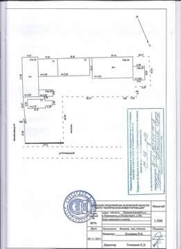 Продается складской комплекс 536.7 м2 - Фото 1