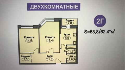 2-х ком. квартира 64 кв. м 15/17 к Домодедово, ул. Лунная 33 - Фото 4