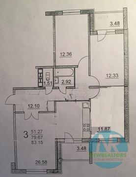 Продается 3 комнатная квартира в Видном - Фото 2