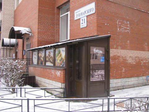 Продажа помещения на первой линии проспекта Луначарского, 321 кв. м - Фото 1