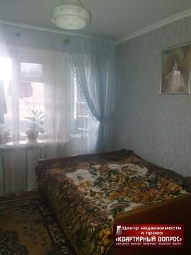 Продам не дорого 4 х комнатную квартиру - Фото 2