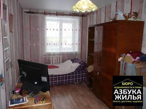 2-к квартира на 3 Интернационала 60 - Фото 1