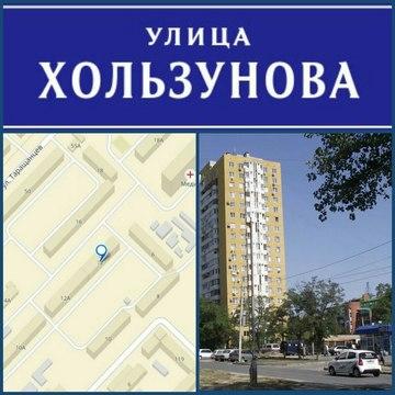 Продается 3-х ком кв ул Хользунова 12 - Фото 2