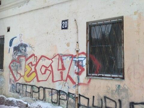 Здание под офис в Выборг ул.Сторожевая башня 20 - Фото 2