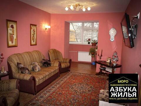 4-к квартира на 50 лет ссср - Фото 1
