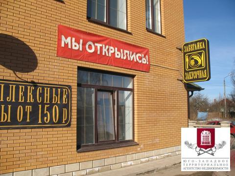 Продается двухэтажное здание свободного назначения 450 кв.м.Малояросл - Фото 2