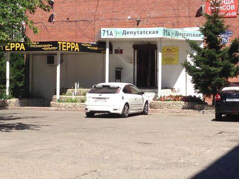 Продается Офис. , Иркутск город, Депутатская улица 71а - Фото 1