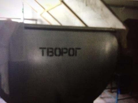 Ставропольский край. Молочный завод. - Фото 5