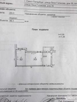 Аренда 49 м в жилом доме с отд.входом без комиссии - Фото 2