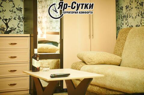 Квартира с ремонтом в центре Ярославля. Без комиссии - Фото 3