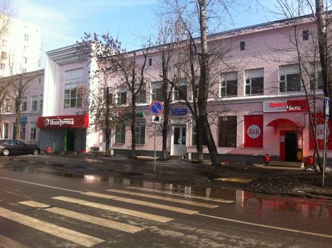 Уютный офис на Карачаровской - Фото 1
