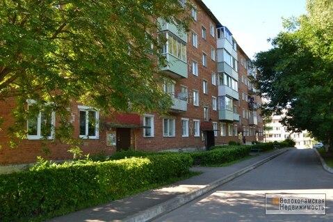 Однокомнатная квартира в городе Волоколамске - Фото 1