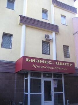 Сдам в аренду офисный блок м.Красные ворота - Фото 4
