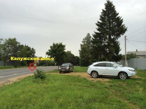 Здание свободного назначения на 30и сотках на Калужском шоссе. - Фото 2