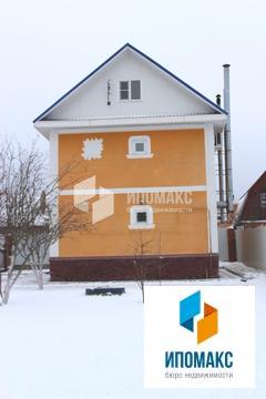 Сдается дом 145 кв.м. д.Кузнецово - Фото 1